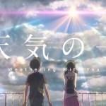 【ローソン】映画「天気の子」公開記念キャンペーンスタート♪