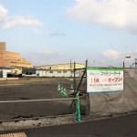 「ファミリーマート」が札幌・発寒14条14丁目に11月出店