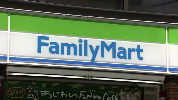 """レジ袋""""辞退""""増やしたい…有料化へ ファミリーマート – FNN.jpプライムオンライン"""