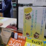 仙台市役所庁舎内のコンビニ、レジ袋配布廃止