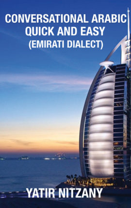CONVERSATIONAL ARABIC QUICK AND EASY: Emirati Dialect