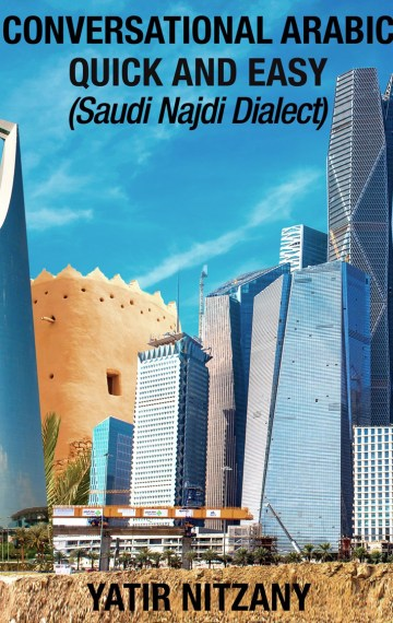 CONVERSATIONAL ARABIC QUICK AND EASY: Saudi Najdi Dialect