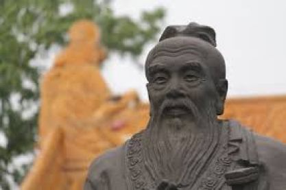 Confucius - Author of The Doctrine of the Mean