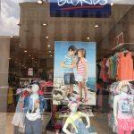 イタリアで安くて可愛い子供服とベビー服購入におすすめの店