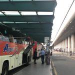 ミラノマルペンサ空港からバスでトリノに行く方法は?
