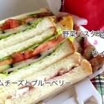 【お弁当作り】☆おかず☆サンドイッチ106日目
