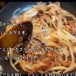 【料理 簡単】B級グルメおうちでカフェご飯! のコピー