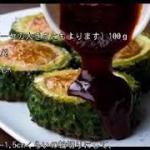 【料理】簡単!夏メニュー♪  ゆずママ