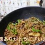 [簡単料理]クックドゥの四川担々麺を作る!