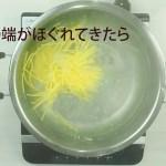 米粉麺簡単サラダ