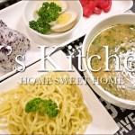【男の料理】パセリ好きに絶対食べて欲しい!アホスープつけ麺