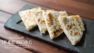 とっても簡単台湾料理♪おつまみに!おやつに!葱油餅:How to Make green onion pancake | EAT MORE VEGETABLES