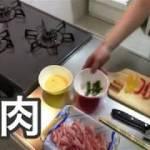 YouTube再開!!現状報告!!お弁当作ります♪