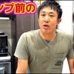 【本編未公開】キャンプでご飯を美味しく食べるための仕込み!