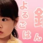 【料理】シンプル 主婦の救世主 O型2児ママの定番 忙しい平日の夜に簡単すぎる鍋