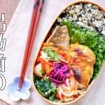 【料理動画〜お弁当編〜】朝からそれ美味しい!?#6 〜出勤前のお弁当作り〜