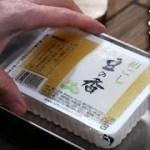 一夜豆腐の簡単!肉豆腐の作り方(高野豆腐風)