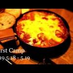【令和 初キャンプ】(後編)炭火で料理でもしてみようかな2019.5.18-5.19
