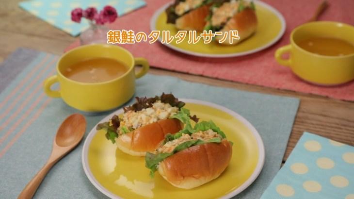 トップバリュお惣菜を使って簡単レシピ! 塩鮭のタルタルサンド【きちんとキッチンbydaiei】