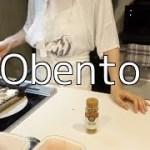 【お弁当】平日の朝から作るお弁当_鶏肉🐓とキノコ🍄