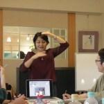 料理レシピ動画セミナー7  スマホ動画制作 SNS集客の基本 カットの基本