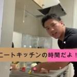 【ニートキッチン】鶏胸肉ミンチでテキトーに簡単ミートソース!