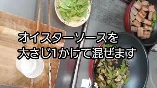 料理動画 40 作り置き 朝詰めるだけのお弁当のおかず アスパラベーコン ナスミンチの餡掛け 焼き鮭 きゅうりと大根の漬け物