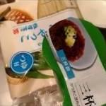 【一人暮らし男45歳】ご飯簡単料理?冷やっこもずくサラダ白身フライ