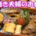 【お弁当】豚肉の生姜焼き ちくわのカレーチーズ焼き 大学芋 卵焼き ウインナー【Obento】