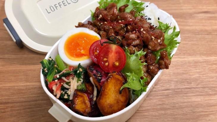 【ルーロー飯】お弁当作り 半熟ゆで卵・小松菜カニカマナムル・大学芋