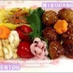 【お弁当】【料理】お昼に食べるお弁当作って出かけるよ【簡単】【おかず】
