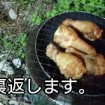 【俺のキャンプ料理】屋台でスモークチキンを作って食べる