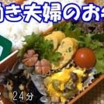 【お弁当】ひじき煮 牛肉のオイスターソース炒め かぼちゃのサラダ  卵焼き ウインナー【Obento】