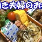 【お弁当】つくね 和風パスタ 卵焼き ウインナー キリ【Obento】