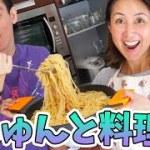 じゅんに料理教えます🍳本格カルボナーラ編じゅんってプロ?