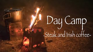 冬のデイキャンプ 焚き火台で珈琲焙煎と料理 -Day camp,Steak and Irish coffee-