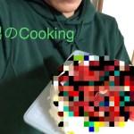 """ただの一般男性が作る料理の動画""""メンズクック"""""""