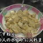 【豆腐のおつまみ】アル中によるお料理教室