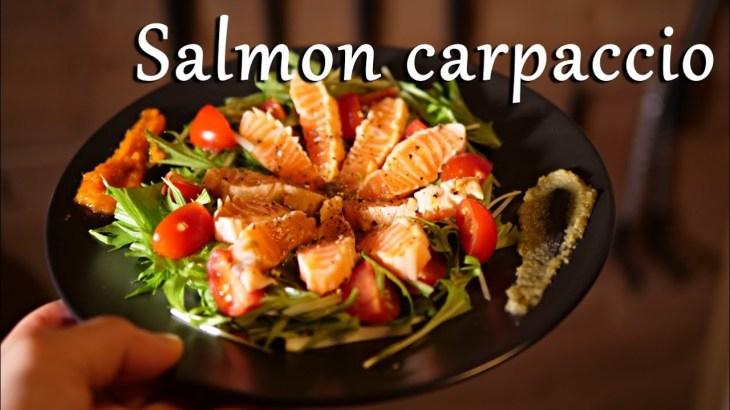 一人暮らし料理男子がサーモン炙ってカルパッチョ。No.003 Broiled salmon carpaccio
