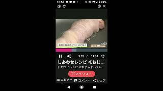 おいしそうなしあわせレシピ 料理番組 福井放送!