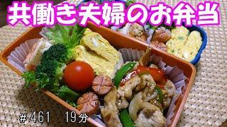 【お弁当】豚肉のオイスターソース炒め ガーリックシュリンプ 卵焼き ウインナー