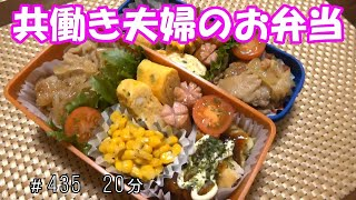 【お弁当】生姜焼き お好み焼き コーンバター 卵焼き ウインナー