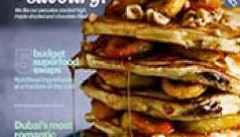 Bbc easy cook uk release february 2018 magazines format pdf bbc good food middle east release february 2018 magazines format pdf forumfinder Gallery