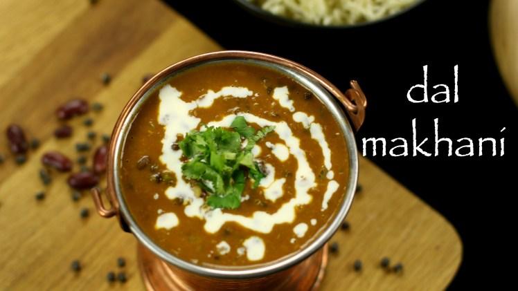 Dal makhani recipe – Restaurant style dal makhani recipe