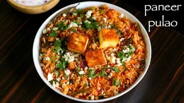 Paneer pulao recipe – How to make paneer peas pulao – Paneer pulav recipe