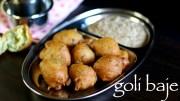 Goli Baje Recipe – Restaurant Style Bajji – Mangalore Bonda