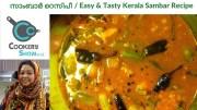 How to make quick sambar Recipe – സാമ്പാർ – Cookery Show – Quick & Easy Sambar