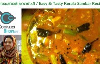 How to make quick sambar Recipe – സാമ്പാർ – Cookery Show – Quick & Easy Sambar