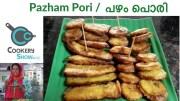 Pazham Pori Recipe – പഴം പൊരി – CookeryShow