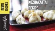 Kozhukattai Recipe – Ukadiche Modak – Indian Mithai Recipes
